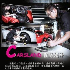 Top Gear 雜誌